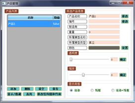 组件管理、装配树定义、装配约束定义.png